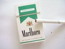 most expensive Kool cigarettes